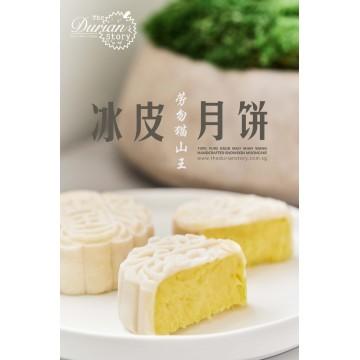 Raub Mao Shan Wang Snowskin Mooncake